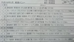 DSC_0102