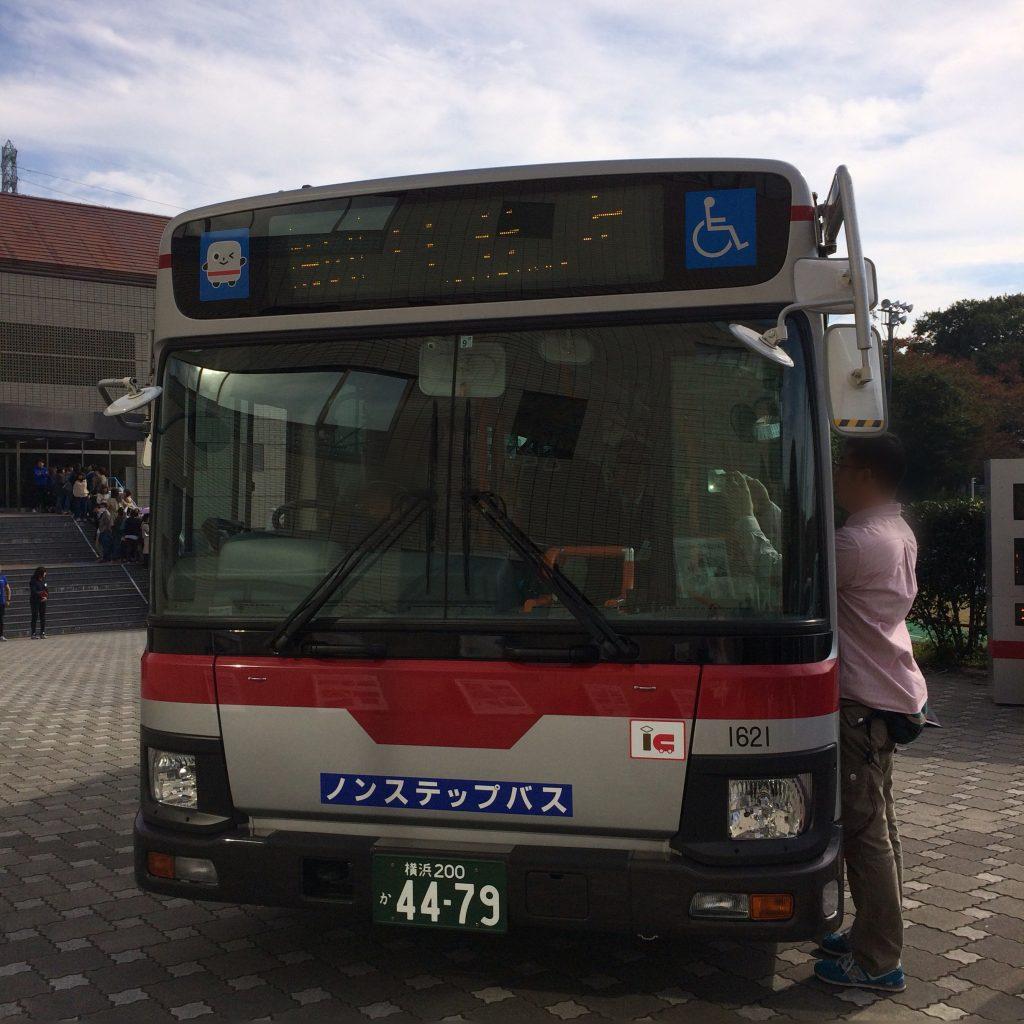 AE7313EE-50F2-47D1-B6BD-18678724A92A