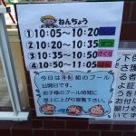 Photo Blur_20180724_003121 (1)