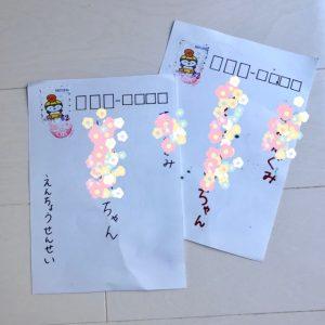 B803CB83-2C21-47EE-A1D3-D4E5B9E683A3