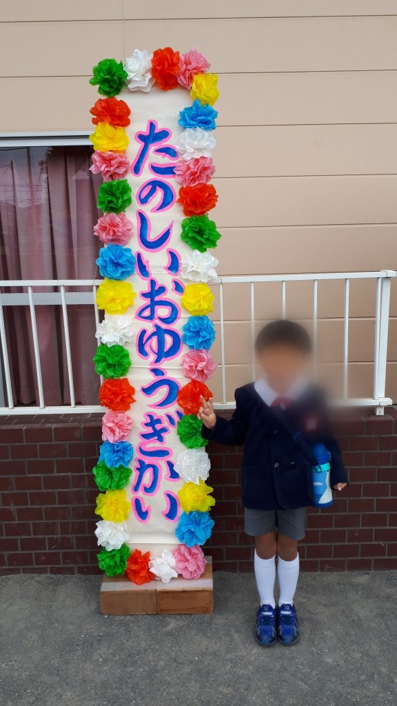 Photo Blur_20181227_131548 (1)