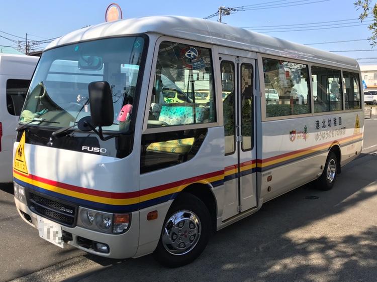 38CAF80E-0FAC-4451-B16C-4276E2A58E99