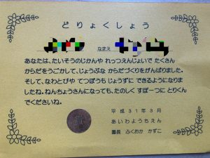9BC9CC51-6C0C-4895-A85C-4221B98CB34C