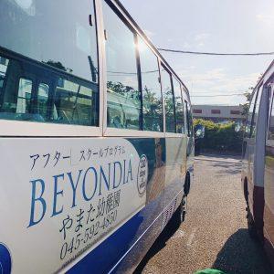 やまた幼稚園 園バス