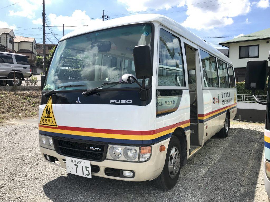 BFA03B76-3A95-4EE2-B897-ED8D93AF6D27