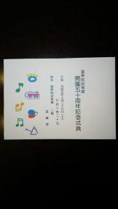 DSC_4377