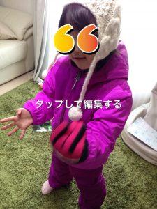 IMG_8997