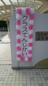 DSC_4897