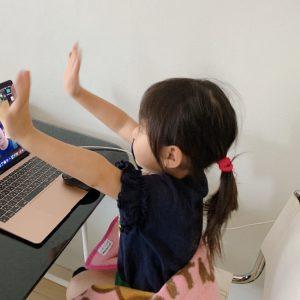 やまた幼稚園 オンライン授業