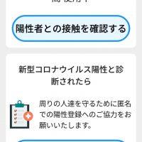 Screenshot_20200731-201239