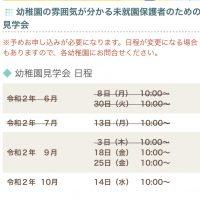DE012DE5-7BB1-4B5C-AE2B-BF2D5F4F5405