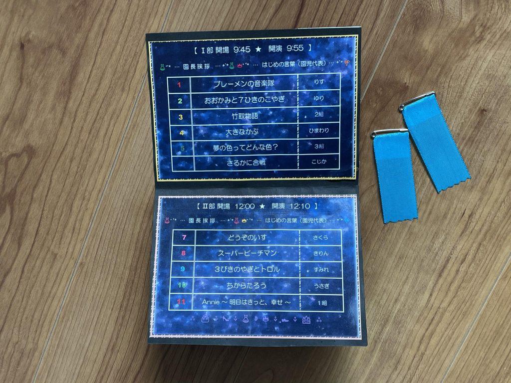 57763D35-75ED-479A-9294-D00419EAF367