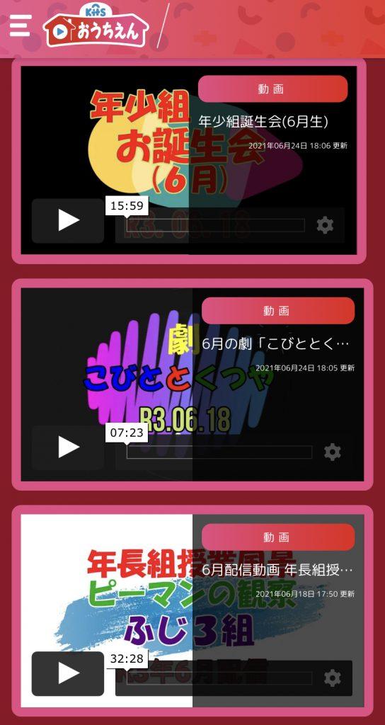 1391B310-6864-4F11-8FF5-B1783A35CBF3